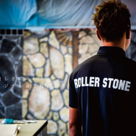 ROLLER STONE 撮影 イメージ