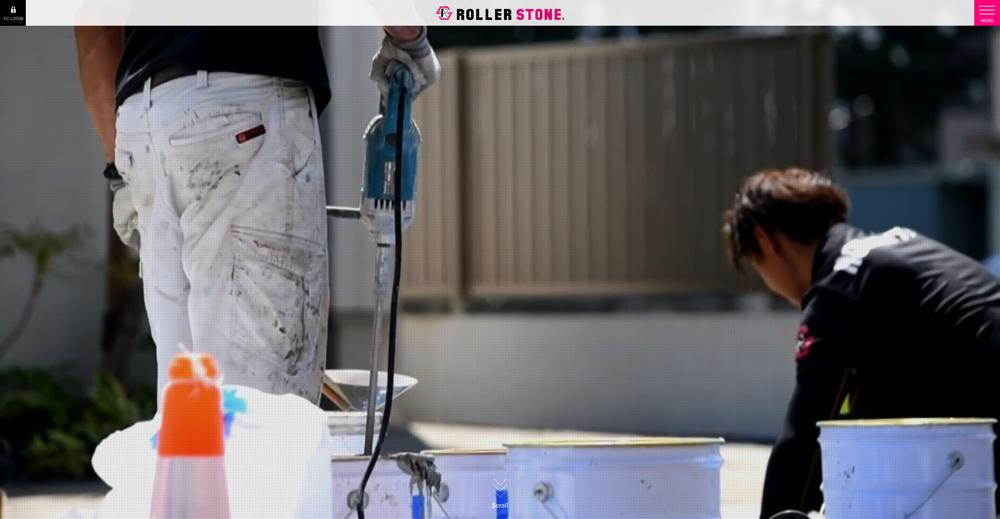 株式会社 土岐工業 ローラーストーン様 ホームページリニューアル イメージ01