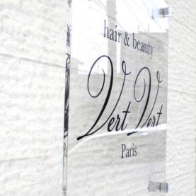 屋外看板・店舗看板|岐阜の広告デザイン事務所 イメージ