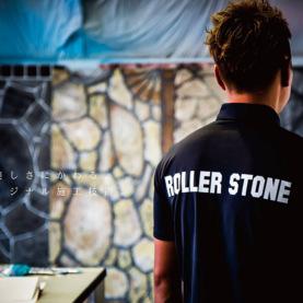 株式会社土岐工業 ローラーストーン撮影|岐阜の広告デザイン事務所 イメージ