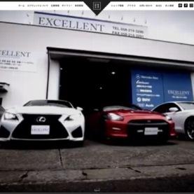 株式会社EXCELLENT | 株式会社 エクセレント HPデザイン・構築 イメージ