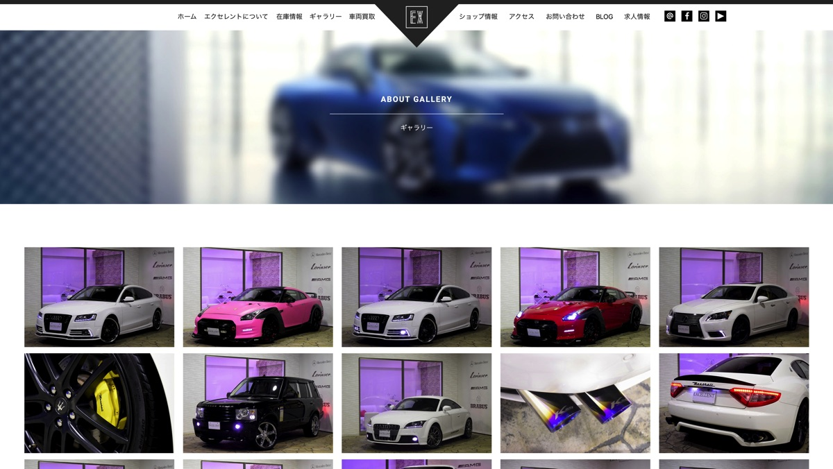 株式会社EXCELLENT | 株式会社 エクセレント HPデザイン・構築 イメージ03