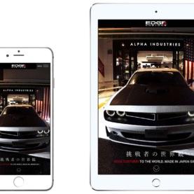 AG DESIGN 制作実績更新|岐阜の広告デザイン事務所 イメージ