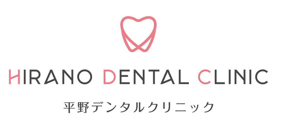平野デンタルクリニック様 ロゴ・ロゴタイプ デザイン イメージ02