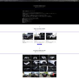 株式会社 ライオンハート様 新規ホームページ イメージ