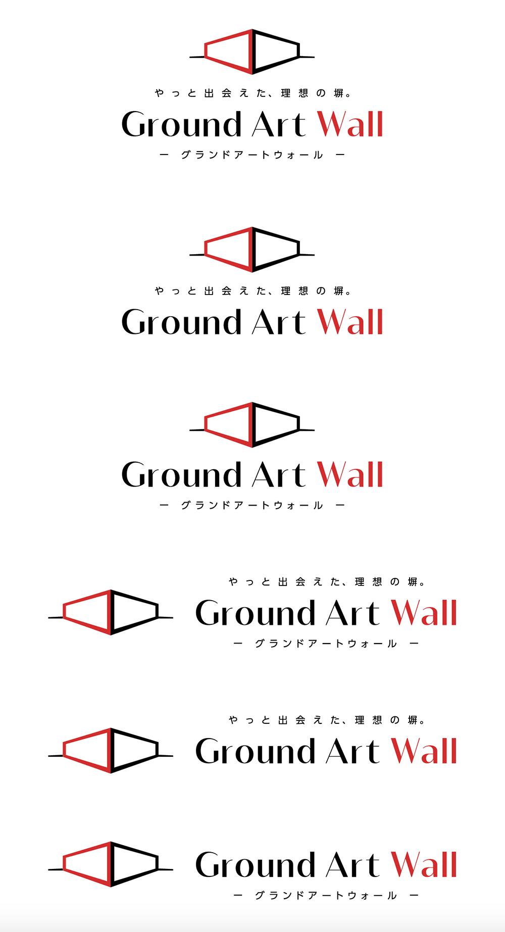 松岡工業株式会社様 グランドアートウォール事業 ロゴマーク・ロゴタイプ イメージ01