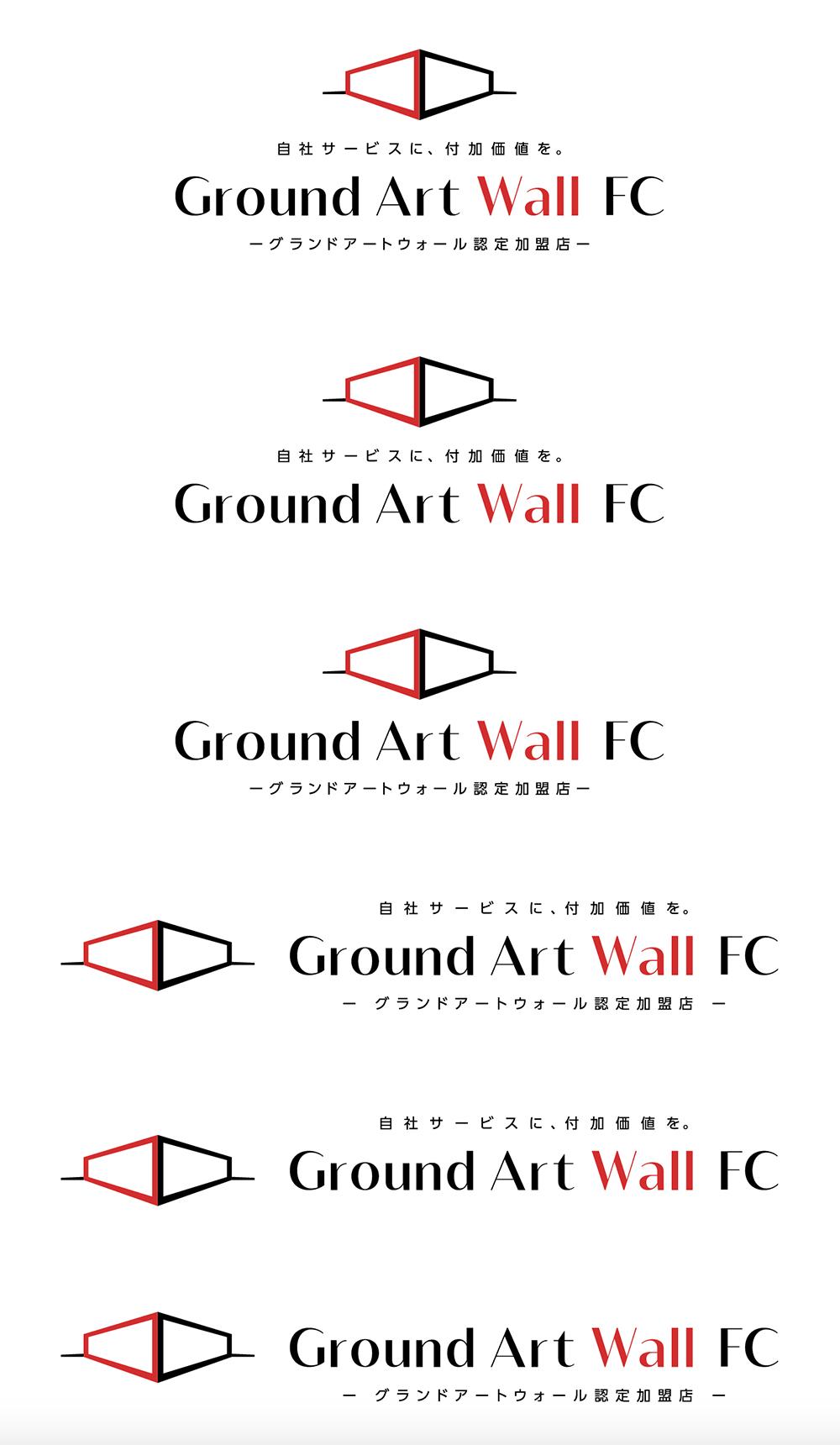 松岡工業株式会社様 グランドアートウォール事業 ロゴマーク・ロゴタイプ イメージ02