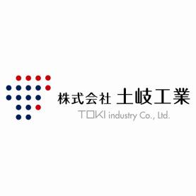土岐工業 ロゴマーク・ロゴタイプデザイン イメージ