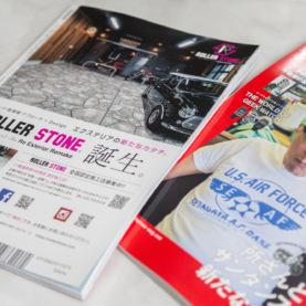 ローラーストン 雑誌 Daytona紙面デザイン|岐阜の広告デザイン事務所 イメージ