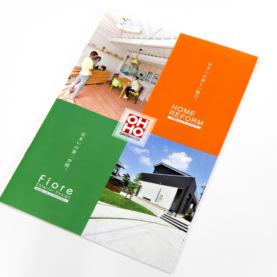 株式会社OHKENハウス リフォームパンフレット デザイン・印刷 イメージ