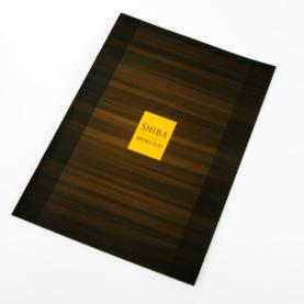 有限会社 柴木材 会社案内 デザイン・印刷 イメージ