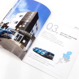 株式会社OHKENハウス 会社案内パンフレット デザイン・印刷 イメージ