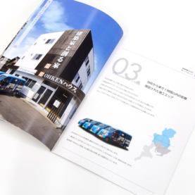 デザイン製作|岐阜の広告デザイン事務所 イメージ