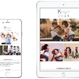 Design Work|岐阜の広告デザイン事務所 イメージ