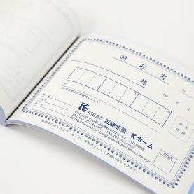 近藤建築・Kホーム 伝票デザイン・印刷 イメージ